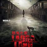Ladda land DVDRip Subtitulado