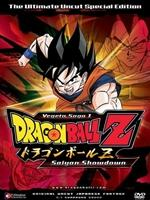 Dragon Ball Z Ultimate Uncut Special Edition DVDR NTSC Español Latino Descargar