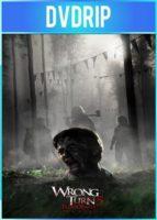 Camino Hacia el Terror 5 (2012) DVDRip Español Latino