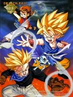Dragon Ball GT Saga Completa Español Latino