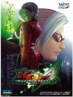 The King Of Fighters Maximum Impact Regulation A PC Emulado Descargar