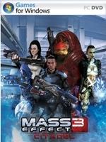 Expansión Citadel Mass Effect 3 DLC