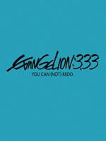 Evangelion: 3.33 You Can (Not) Redo DVDRip Subtitulos Español Latino