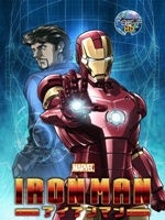 Iron Man Serie Completa Español Latino