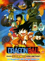 Dragon Ball DVDRip Español Latino