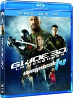 G.I. Joe 2 La venganza 3D SBS Latino