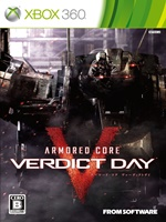 Armored Core Verdict Day Xbox 360 Region Free