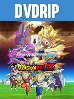 Dragon Ball Z Batalla de los Dioses DVDRip Latino