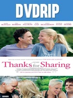 Thanks For Sharing DVDRip Latino