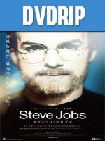 jOBS DVDRip Latino 2013