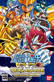 Saint Seiya Ultimate Cosmo Version 1.7 PC Full