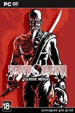Shadow Warrior Complete PC Full