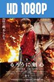 Rurouni Kenshin Kyoto Inferno 1080p HD Latino