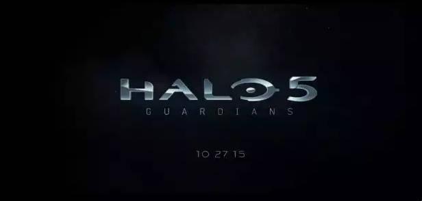 Halo 5 Guardians Fecha de Lanzamiento