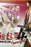 Way of the Samurai 4 PC Game