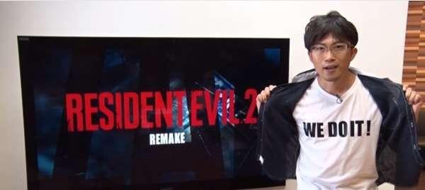 Capcom confirma el Remake de Resident Evil 2