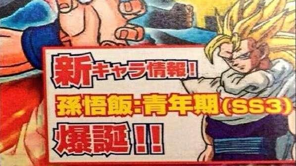 Dragon Ball Heroes: Revelado el aspecto de Mystic Gohan Super Saiyan 3