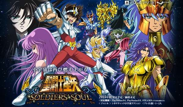 90 minutos de acción con el Gameplay de Saint Seiya Soldiers' Soul