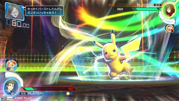 Pokémon llega a Wii U con Pokkén Tournament