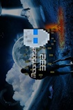 Moonbase 332 PC Game
