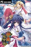 Kagura Douchuuki PC Game