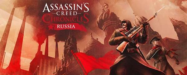 Assassin's Creed Chronicles se completará en febrero del 2016