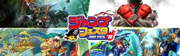 Bandai Namco revela juegos que presentará en Jump Festa 2016