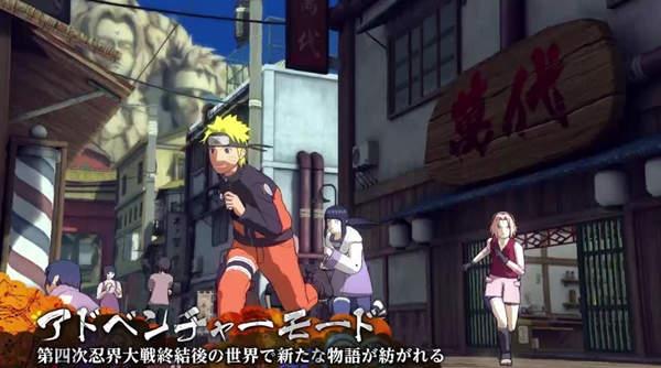 Naruto Shippuden: Ultimate Ninja Storm. Demo el 17 de diciembre.