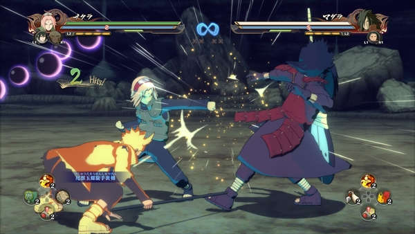 Liberado el Opening de Naruto Shippuden Ultimate Ninja Storm 4