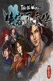 Tale of Wuxia PC Full