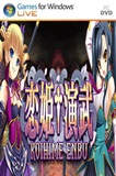 Koihime Enbu PC Full