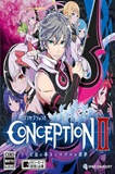 Conception II: Children of the Seven Stars PC Full