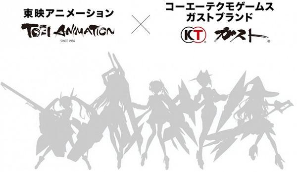 Gust Y Toei Animation unidos por un gran proyecto