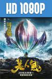 Las Travesuras de Una Sirena (2016) HD 1080p Latino