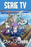 Magi: Las aventuras de Sinbad Temporada 1 Completa Latino 720p