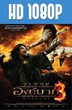Ong Bak 3 La Batalla Final (2010) HD 1080p Castellano