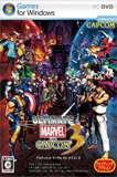 Ultimate Marvel vs Capcom 3 PC Full Español