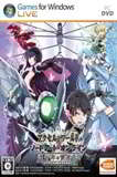Accel World VS. Sword Art Online Deluxe Edition PC Full Español