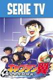 Captain Tsubasa: Road to 2002 Serie Completa Latino