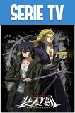 Sword Gai The Animation Temporada 1 Completa HD 720p Latino