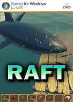 Raft PC Español Acceso Anticipado (Versión 1.02)