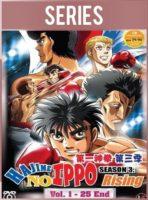 Hajime No Ippo: Rising Serie Completa HD 720p Subtitulado