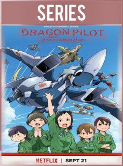 Dragon Pilot: Hisone and Masotan Temporada 1 Completa HD 720p Latino Dual