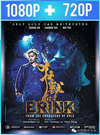 The Brink (2017) HD 1080p y 720p Latino