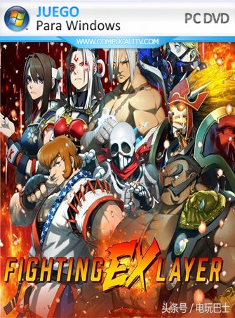 FIGHTING EX LAYER PC Full Español