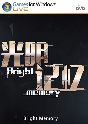 Bright Memory - Episode 1 PC Full