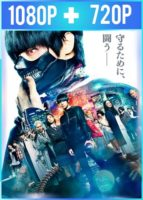 Tokyo Ghoul (2017) HD 1080p y 720p Latino