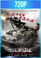 Wolf Warrior (2015) HD 720p Latino Dual