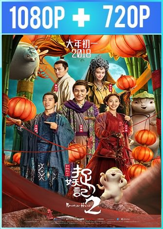 Monster Hunt 2 (2018) HD 1080p y 720p Latino Dual
