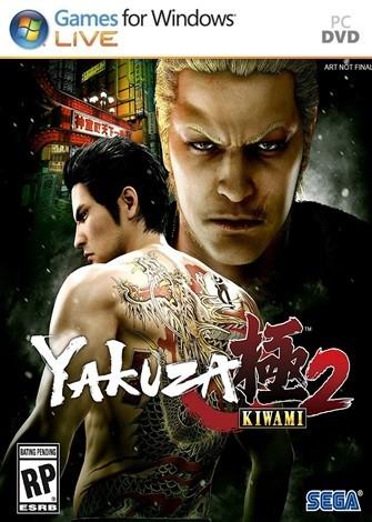 Yakuza Kiwami 2 PC Full